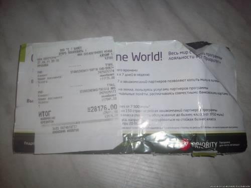 Минск гомель заказ билета в минске